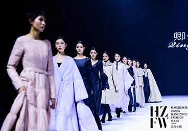 HZFW-DAY6 | 卿壹 X MORTON S TOE 2020新品发布