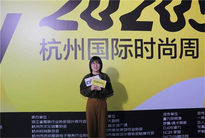 植木品牌创始人兼设计师杨琰专访