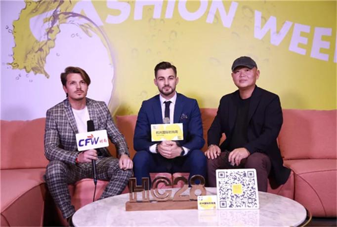 意大利时尚产业联盟专访