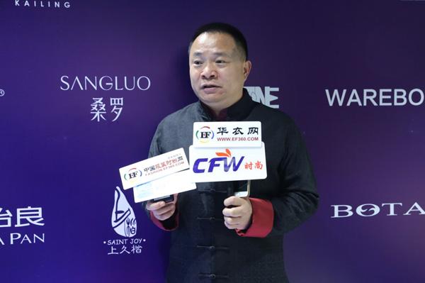 苏州上久楷丝绸科技文化有限公司董事长