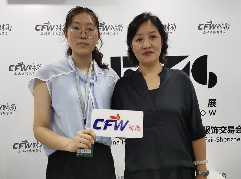 2020时尚深圳展 | CFW 专访紫辰总经理刘东枚