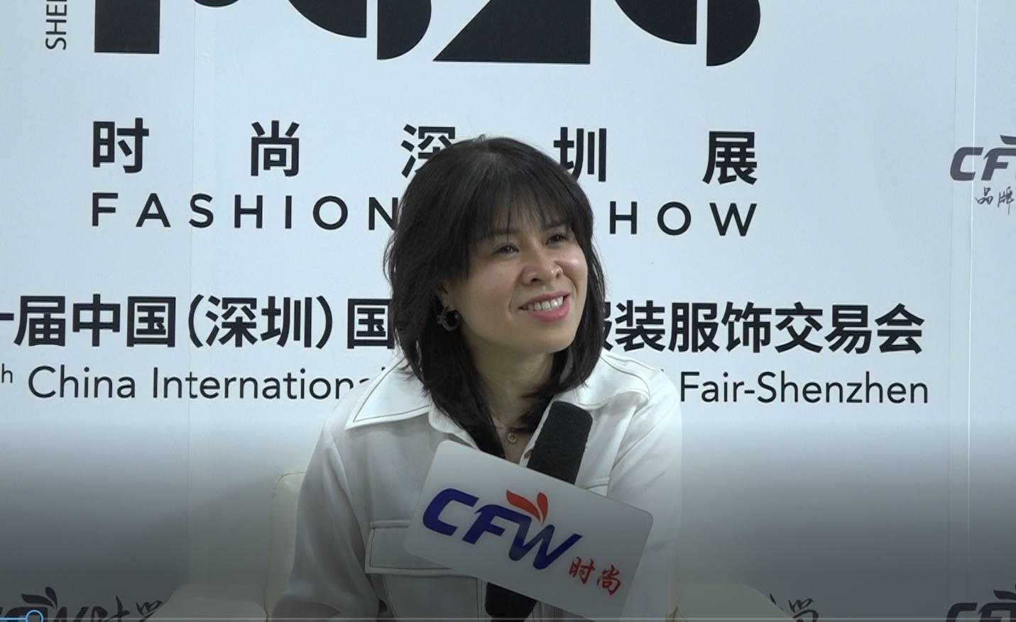 2020时尚深圳展 | CFW专访深圳市万紫千红服装有限公司CEO刘小满