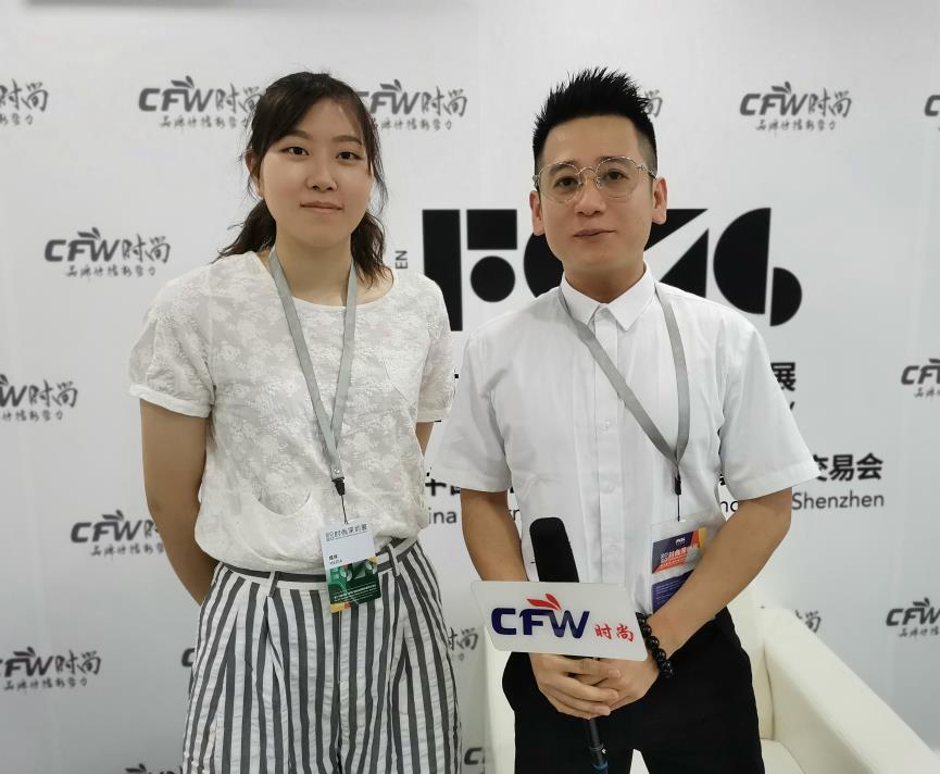 2020时尚深圳展 | CFW专访同益新总经理胡鸿切