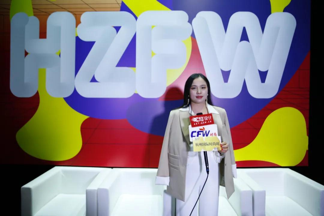 2021ss杭州國際時尚周|CFW時尚專訪歐絲蒂雅文品牌創始人萬樂萍