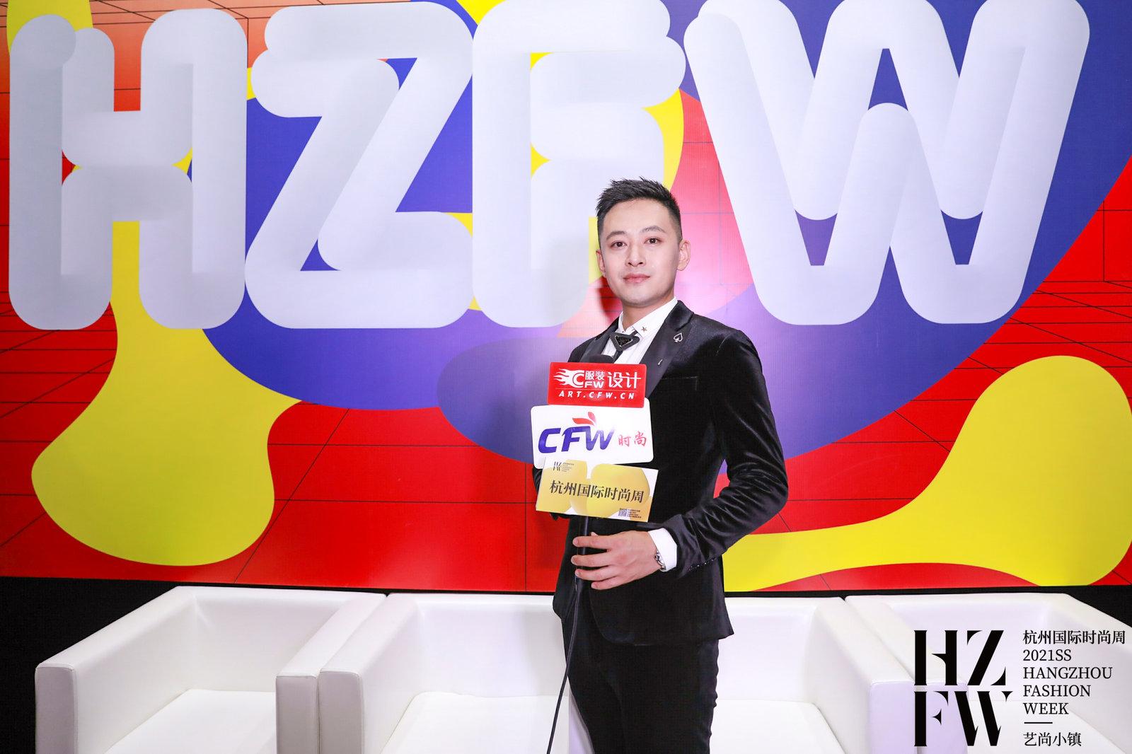 2021ss杭州国际时尚周丨CFW时尚专访LANG COUTURE设计师齐斌