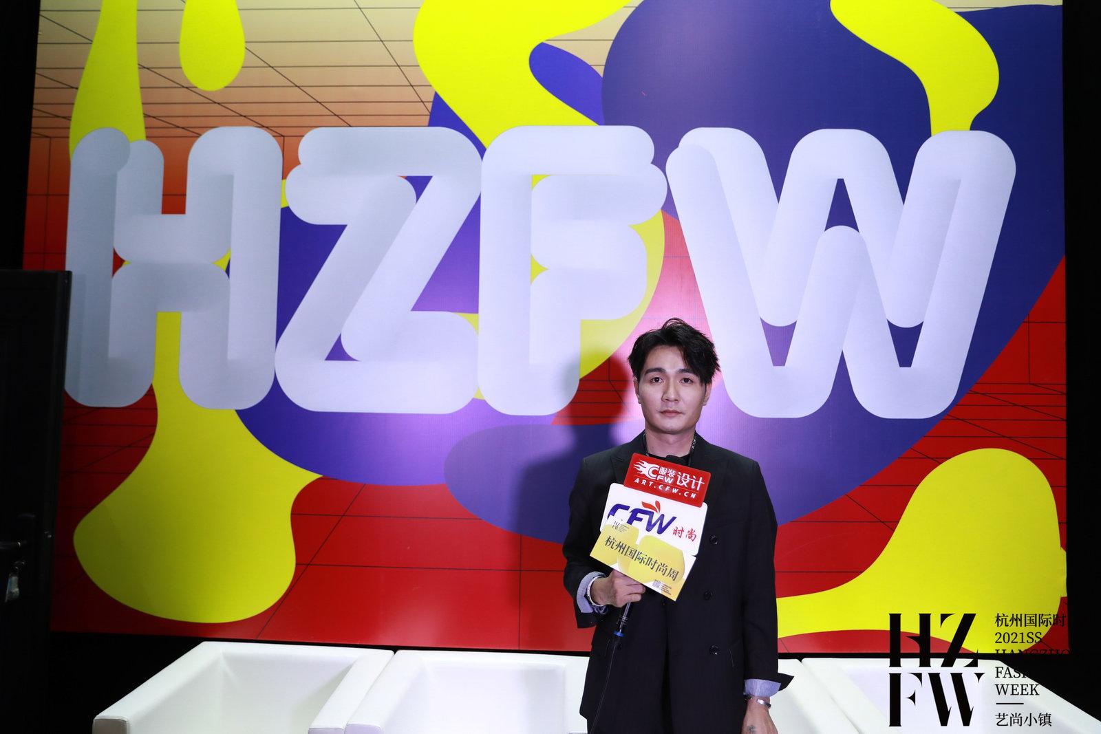 2021ss杭州国际时尚周 | CFW时尚专访绍兴铌采纺织设计总监任国宝