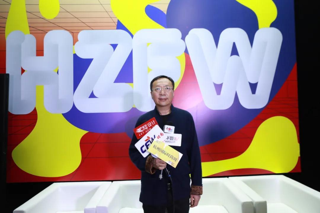 2021ss杭州國際時尚周 | CFW時尚專訪中國服裝設計師協會副主席卞向陽
