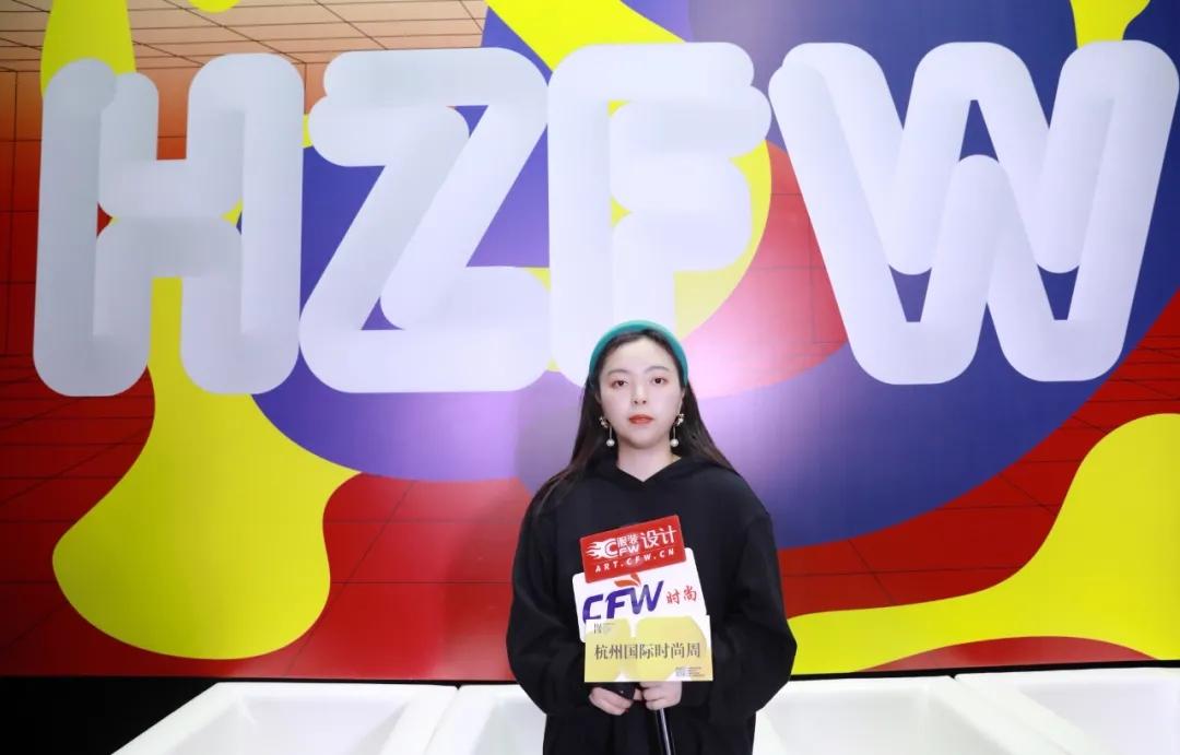 2021ss杭州国际时尚周丨CFW时尚专访唐卡品牌设计师张娉婷
