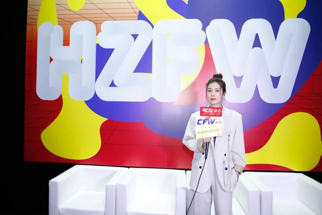 2021SS杭州国际时尚周|CFW时尚专访雪歌品牌设计总监陈艺
