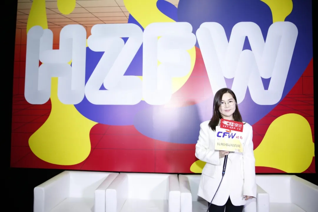 2021ss杭州國際時尚周丨CFW時尚專訪DEMMOV品牌主理人李莉