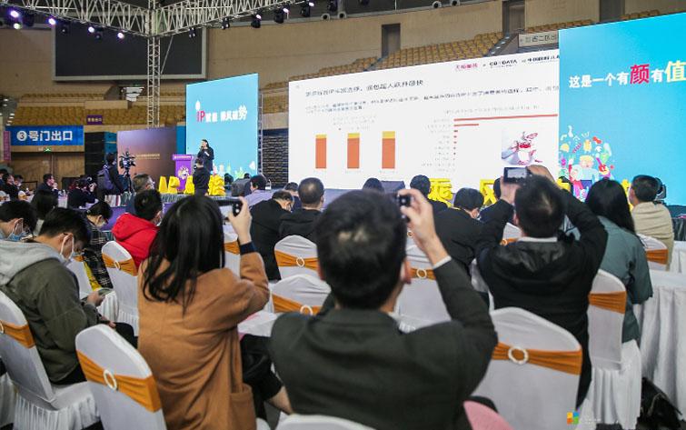 中国童装版权保护+IP赋能高峰论坛