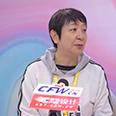 CFW时尚专访|2020中国(佛山)童装时尚设计周-金狮文化传播(佛山)有限公司总经理 许翎