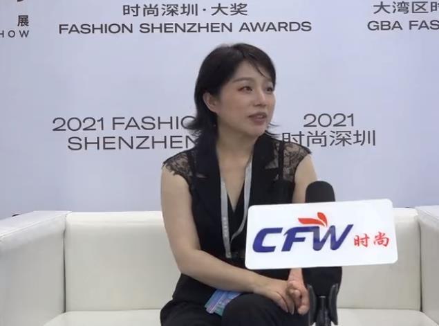 2021时尚深圳丨CFW时尚专访朗黛国际总经理苏颖波