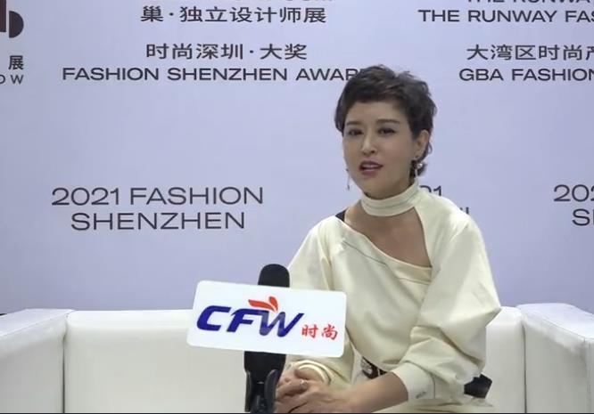 2021时尚深圳丨CFW时尚专访深圳市聚道创意文化管理有限公司创始人 刘艳