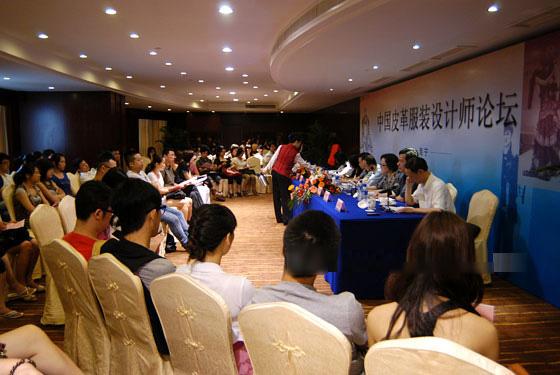 中国皮革服装设计师共书海宁皮革宏图