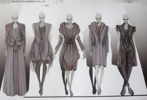 服装设计网 服装设计大赛 虎门杯设计大赛 中国女装网 行业资讯频道