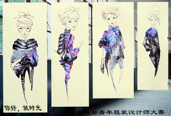 """2011""""大连杯""""青年服装设计师大赛入围效果图"""