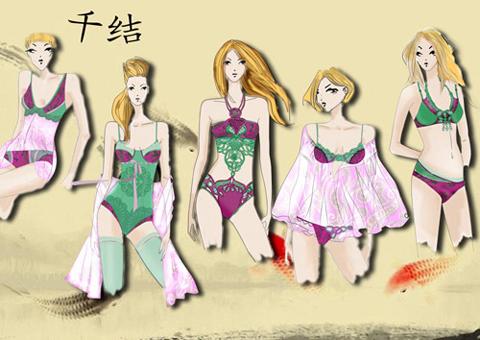 """服装设计大赛 欧迪芬设计大赛     """"欧迪芬"""" 杯 2010中国 内衣设计"""
