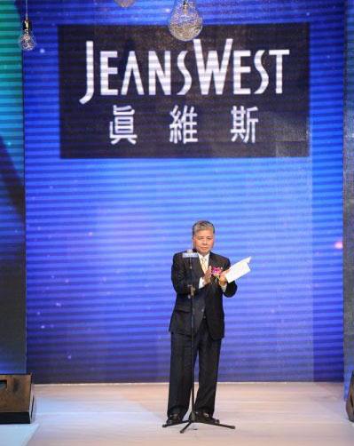 中国 设计 杨勋/真维斯国际(香港)有限公司董事长杨勋先生为启动仪式致辞