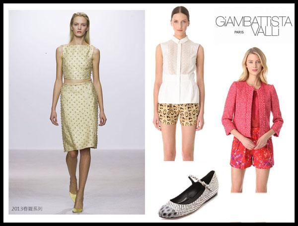 欧式风情袭卷shopbop 海淘高端时尚品牌好选择-服装