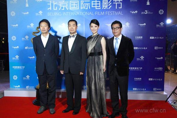 第三届北京国际电影节明星蓝地毯