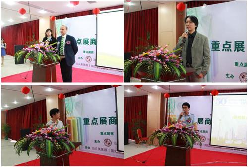 ShanghaiTex 2013:时尚与科技共舞(图)