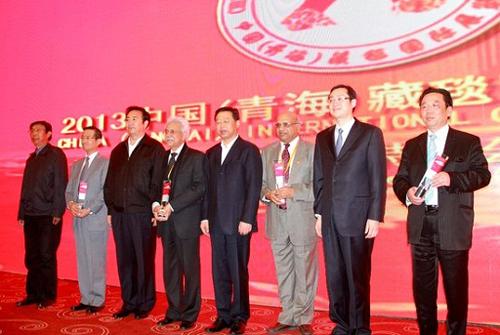 2013中国(青海)藏毯国际展十周年颁奖晚会举行