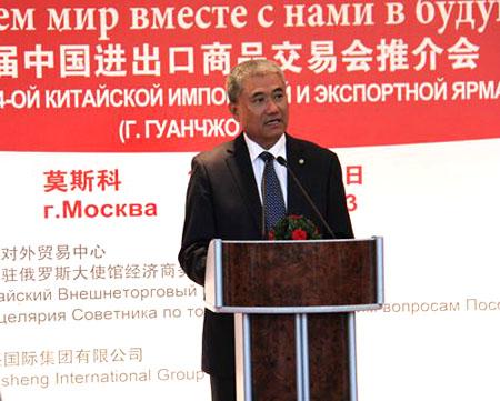 第114届广交会推介会在莫斯科世贸中心举行