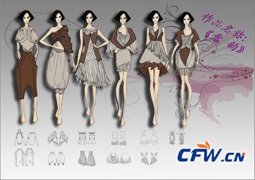 服装设计比赛作品_第四届大朗毛织服装设计大赛手稿作品_服装百
