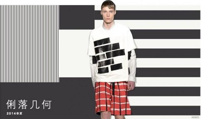 2014春夏男装印花 图案流行趋势