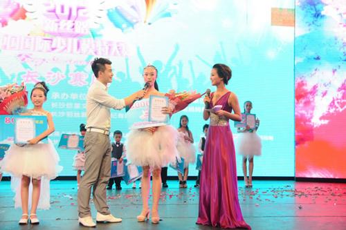 2012新丝路中国国际少儿模特大赛长沙赛区落幕